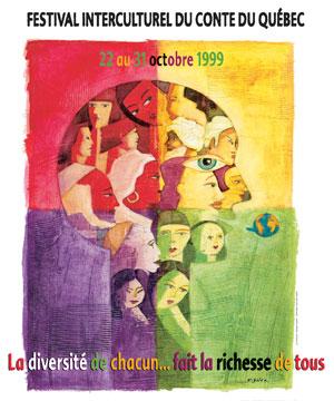 FICQ_Affiche1999_WEB